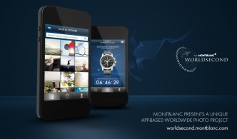 The_Montblanc_Worldsecond