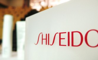 Shiseido-HQ-lecatalog.com_-1024x768